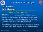 2014 nfhs rule changes5