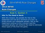 2014 nfhs rule changes9