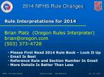 rule interpretations for 2014