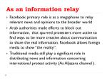 as an information relay