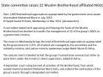 state committee seizes 22 muslim brotherhood affiliated ngos