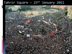 tahrir square 25 th january 2011
