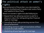 the political attack on women s rights