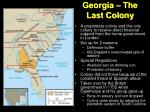 georgia the last colony