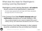 what does this mean for washington s existing learning standards