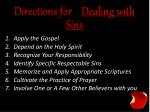directions for dealing with sins