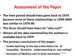 assessment of the paper