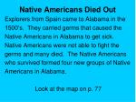 native americans died out