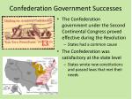 confederation government successes1