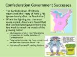 confederation government successes2