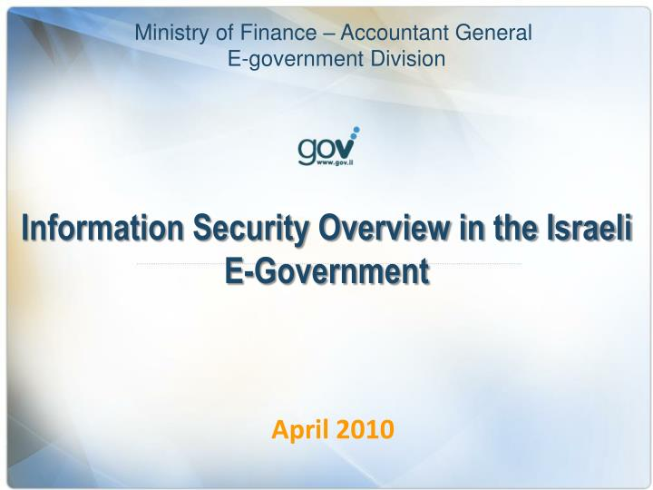 information security overview in the israeli e government n.