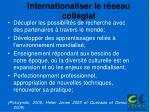 internationaliser le r seau coll gial