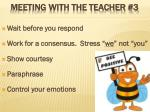 meeting with the teacher 3