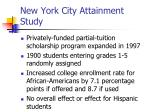 new york city attainment study
