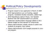 political policy developments