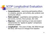 scdp longitudinal evaluation