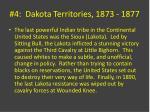 4 dakota territories 1873 1877