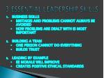 3 essential leadership skills