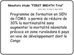 r sultats tude first breath trial carlo wa n engl j med 2010