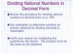 dividing rational numbers in decimal form