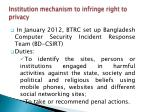 institution mechanism to infringe right to privacy