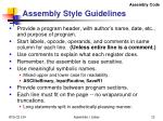 assembly style guidelines