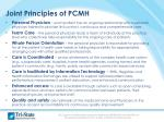 joint principles of pcmh