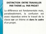 distinction entre travailler par theme ou par projet