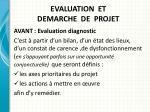 evaluation et demarche de projet