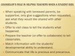counselor s role in helping teachers when a student dies