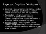 piaget and cognitive development