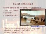 talent of the mind1