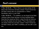 paul s answer1