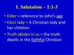 i salutation 1 1 3