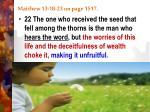 matthew 13 18 23 on page 15176