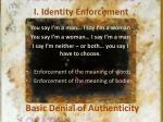 i identity enforcement