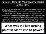 review how did mao become leader of the ccp4