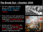 the break out october 1934