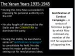 the yanan years 1935 1945