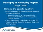 developing an advertising program stage 1 cont