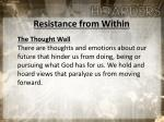 resistance from within