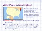 water power in new england