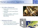 human population migrations