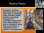 posture factor