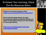 to extend your learning check out the resources below