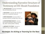 understanding narrative structure of testimony at usc shoah foundation