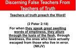 discerning false teachers from teachers of truth5
