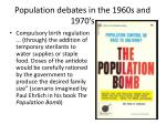population debates in the 1960s and 1970 s