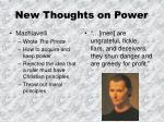 new thoughts on power