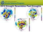 2012 drought resembles past droughts